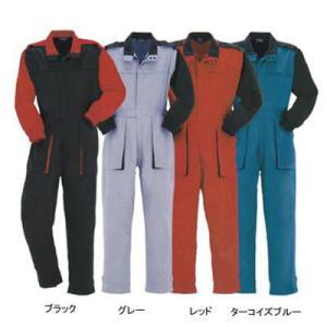 作業服 作業着 つなぎ DON 6565 ツナギ服 L・ターコイズブルー71 kinsyou-webshop