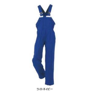 作業服 作業着 つなぎ DON 8101 サロペット LL・ライトネイビー2|kinsyou-webshop
