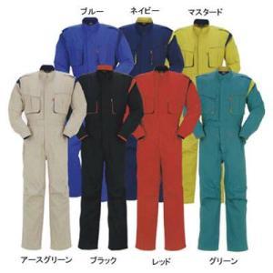 作業服 作業着 つなぎ DON 990 ツナギ服 BM・ブルー1|kinsyou-webshop