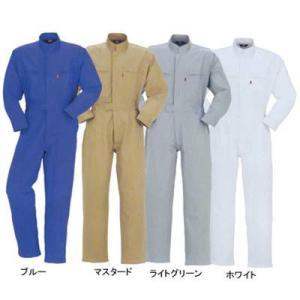 作業服 作業着 つなぎ DON 10 ツナギ服 BM・ブルー1|kinsyou-webshop