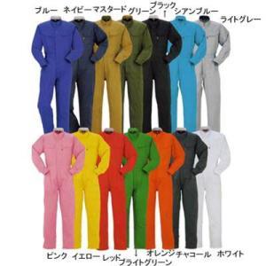 作業服 作業着 つなぎ DON 117 ツナギ服 XL・チャコール77|kinsyou-webshop