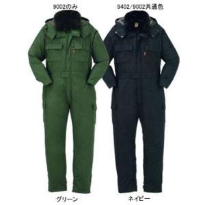 作業服 作業着 つなぎ DON 9002 防寒ツナギ服 LL・グリーン4|kinsyou-webshop