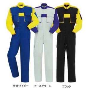 作業服 作業着 つなぎ DON 884 ツナギ服 S〜LL|kinsyou-webshop