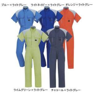 作業服 作業着 つなぎ DON 411 半袖ツナギ服 S〜LL|kinsyou-webshop