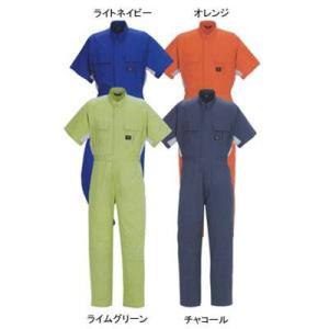 作業服 作業着 つなぎ DON 413 半袖ツナギ服 S〜LL|kinsyou-webshop