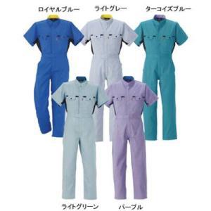 作業服 作業着 つなぎ DON 260 半袖ツナギ服 S〜LL|kinsyou-webshop