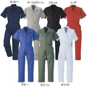 作業服 作業着 つなぎ DON 845 半袖ツナギ服 5L〜6L|kinsyou-webshop
