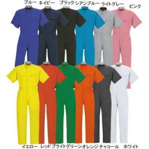 作業服 作業着 つなぎ DON 118 半袖ツナギ服 S・オレンジ33|kinsyou-webshop