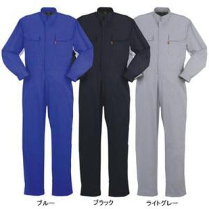 作業服 作業着 つなぎ DON 113 ツナギ服 M・ブルー1|kinsyou-webshop