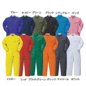 作業服 作業着 つなぎ DON 127 キッズツナギ服 100〜150|kinsyou-webshop