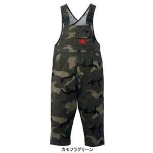 作業服 作業着 つなぎ DON 5715 キッズオーバーオール 100〜120|kinsyou-webshop