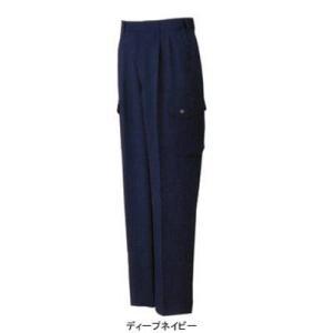 作業服 ズボン 作業着 サンエス CR20155 ツータックカーゴパンツ W82・ディープネイビー23|kinsyou-webshop