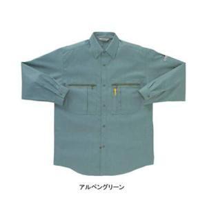 サンエス IM2590 長袖シャツ