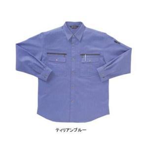 サンエス BC8290 長袖シャツ