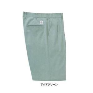 作業服 ズボン 作業着 サンエス AD20014 ツータックパンツ W85〜W120|kinsyou-webshop