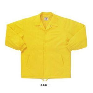 作業服 作業着 サンエス AG30141 スタッフコート S・イエロー10|kinsyou-webshop