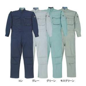 作業服 作業着 秋冬用 ジーベック 1288 続服 5L・グレー20|kinsyou-webshop