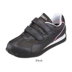 安全靴 作業服 作業着 ジーベック 85102 セフティシューズ 22〜29 kinsyou-webshop
