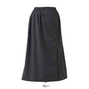 スミクラ Q-628 透湿ストリートシャワースカート SS〜XL レインウエア kinsyou-webshop