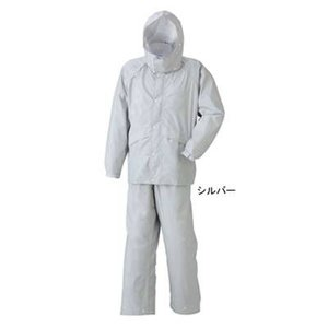 レインウエア スミクラ A-625 透湿ストリートスーツ(上下セット) XL|kinsyou-webshop