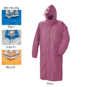 フィールドレインパーカー LL オレンジ12 N-480A|kinsyou-webshop