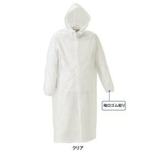 レインウエア スミクラ E-803A EVA ポケットコート 120|kinsyou-webshop