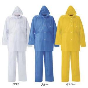#180 レインメイトジャンパーズボン(上下セット) M ブルー2 E-807A|kinsyou-webshop