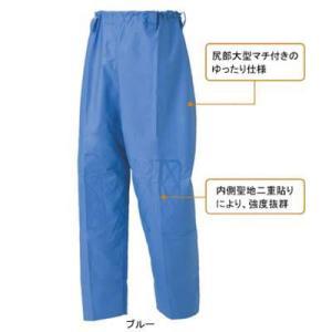 G-220 マリンズボン L ブルー2|kinsyou-webshop