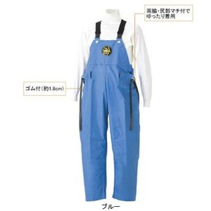 G-229 マリン胸付ズボン L ブルー2|kinsyou-webshop