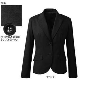 事務服 制服 ヌーヴォ FJ15619 ジャケット 23号・ブラック9|kinsyou-webshop