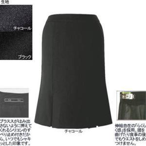事務服 制服 ヌーヴォ FS4569 マーメードプリーツスカート 5号・チャコール2|kinsyou-webshop