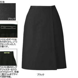 オフィスウェア 事務服 制服 ヌーヴォ FS45759 アジャスター付ラップスカート S〜4L|kinsyou-webshop