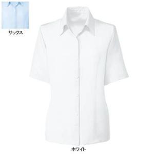 事務服 制服 ヌーヴォ FB7070 ブラウス(半袖) 23号・ホワイト1 kinsyou-webshop