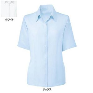 事務服 制服 ヌーヴォ FB7070 ブラウス(半袖) 7号・サックス3 kinsyou-webshop