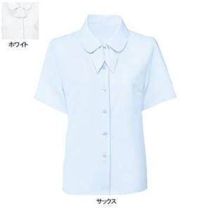 事務服 制服 ヌーヴォ FB7091 ブラウス/リボン2つ付(半袖) 13号・サックス2|kinsyou-webshop