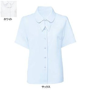 事務服 制服 ヌーヴォ FB7091 ブラウス/リボン2つ付(半袖) 19号・サックス2|kinsyou-webshop