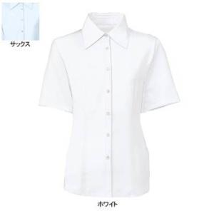 事務服 制服 ヌーヴォ FB7092 ブラウス(半袖) 7号・ホワイト1|kinsyou-webshop