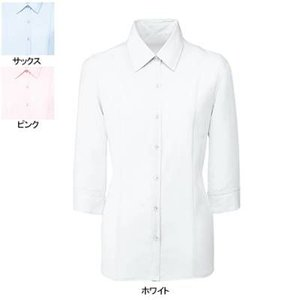 オフィスウェア 事務服 制服 ヌーヴォ FB7097 ブラウス(七分袖) 5号〜19号|kinsyou-webshop