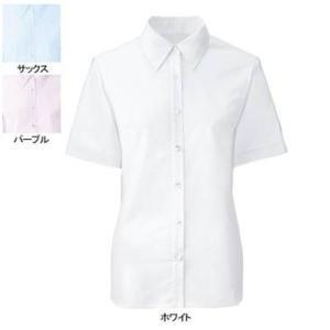 事務服 制服 ヌーヴォ FB71029 ブラウス(半袖) 11号・ホワイト1|kinsyou-webshop