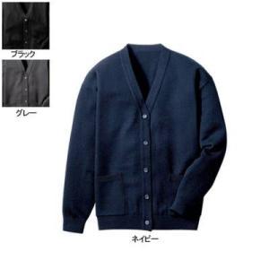 オフィスウェア 事務服 制服 ヌーヴォ FN152 カーディガン 7号〜17号|kinsyou-webshop