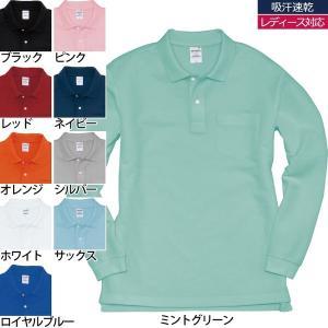 バートル 203 長袖ポロシャツ
