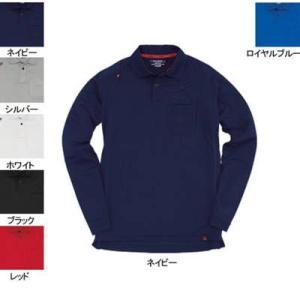 作業服 作業着 バートル BURTLE 103 長袖ポロシャツ XL ネイビー3 かっこいい|kinsyou-webshop