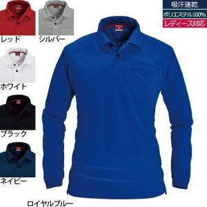 作業服 作業着 バートル BURTLE 103 長袖ポロシャツ 4L かっこいい|kinsyou-webshop