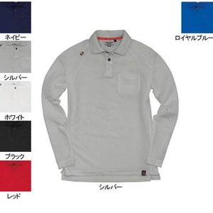 作業服 作業着 バートル BURTLE 103 長袖ポロシャツ LL シルバー5 かっこいい|kinsyou-webshop