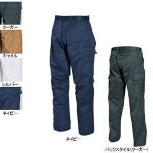 作業着 作業服 バートル BURTLE 6072 カーゴパンツ 70〜88 かっこいい|kinsyou-webshop