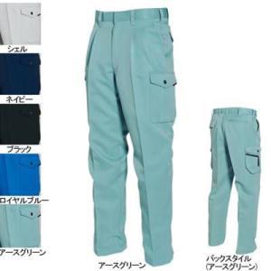 作業着 作業服 バートル BURTLE 7072 ツータックカーゴパンツ 70〜88 かっこいい|kinsyou-webshop