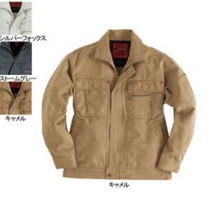 バートル 8071 ジャケット