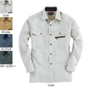 バートル 8063 長袖シャツ
