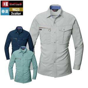 バートル 9023 長袖シャツ