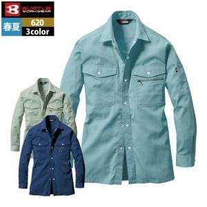 バートル 620 長袖シャツ